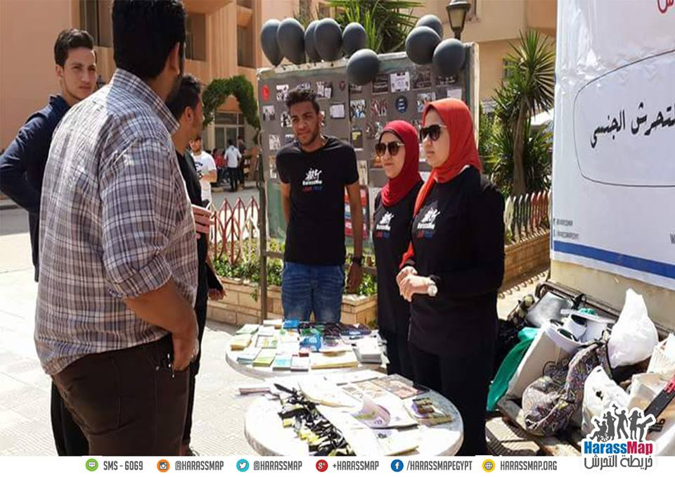 4-13-16-harassmap-awareness-day-at-menofeya-university-in-egypt